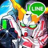 LINE: GUNDAM WARS