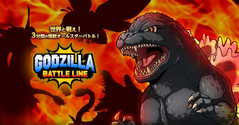 Godzilla Battle Line Update Notice and The Balance Adjustments 2021.06.25