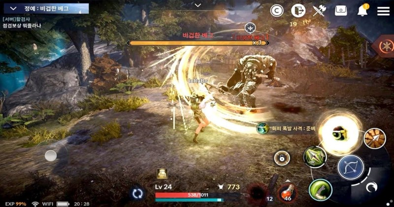 How To Get Your Gear To The Next Level In Black Desert Mobile