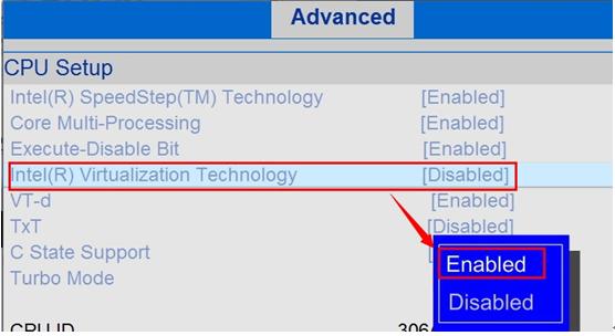 How to enable VT (Virtualization Technology) on Lenovo desktop andlaptop through BIOS