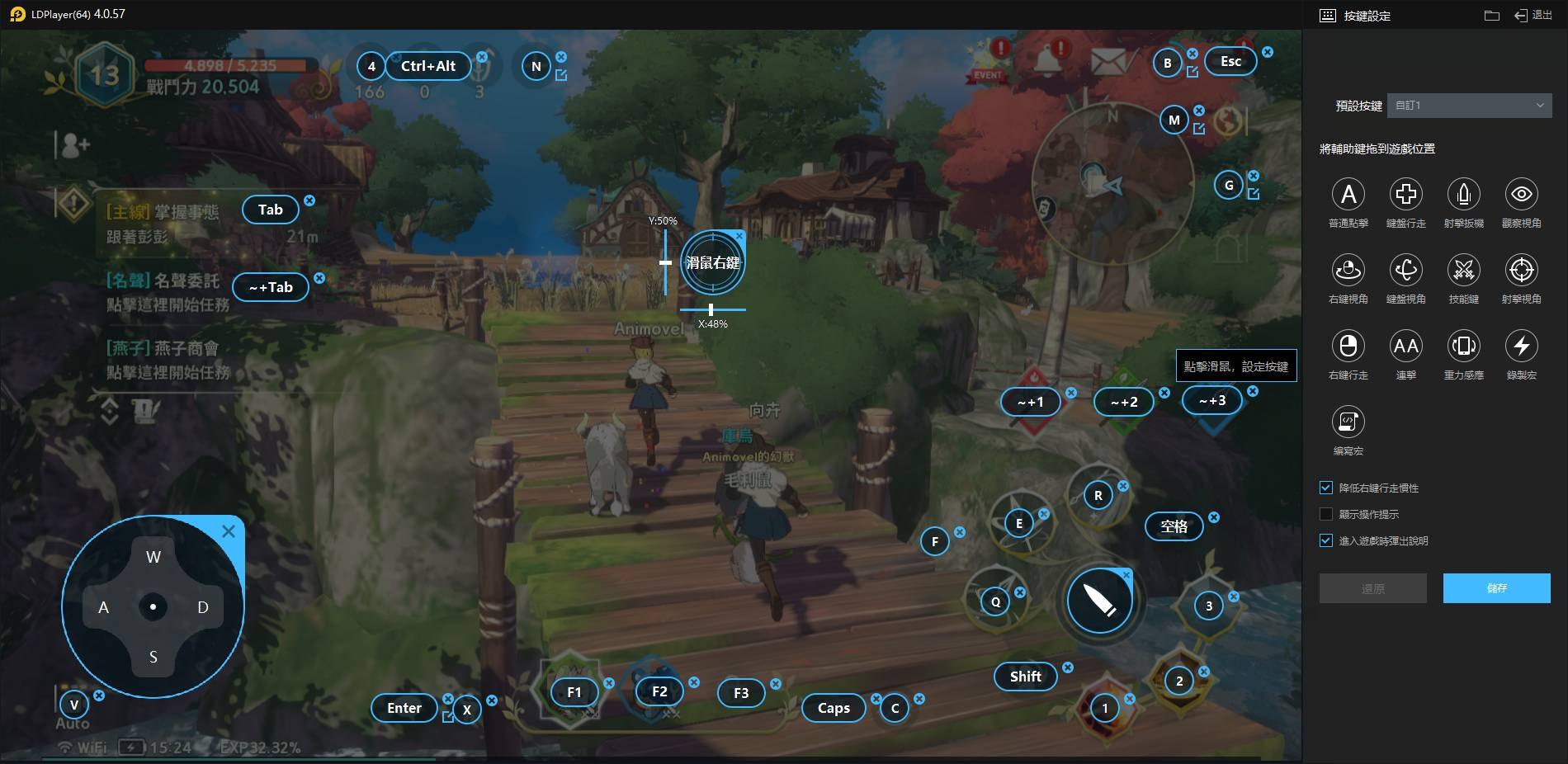 【二ノ国 cross worlds(ニノクロ)】職業の選択、PCでもプレイ可能!