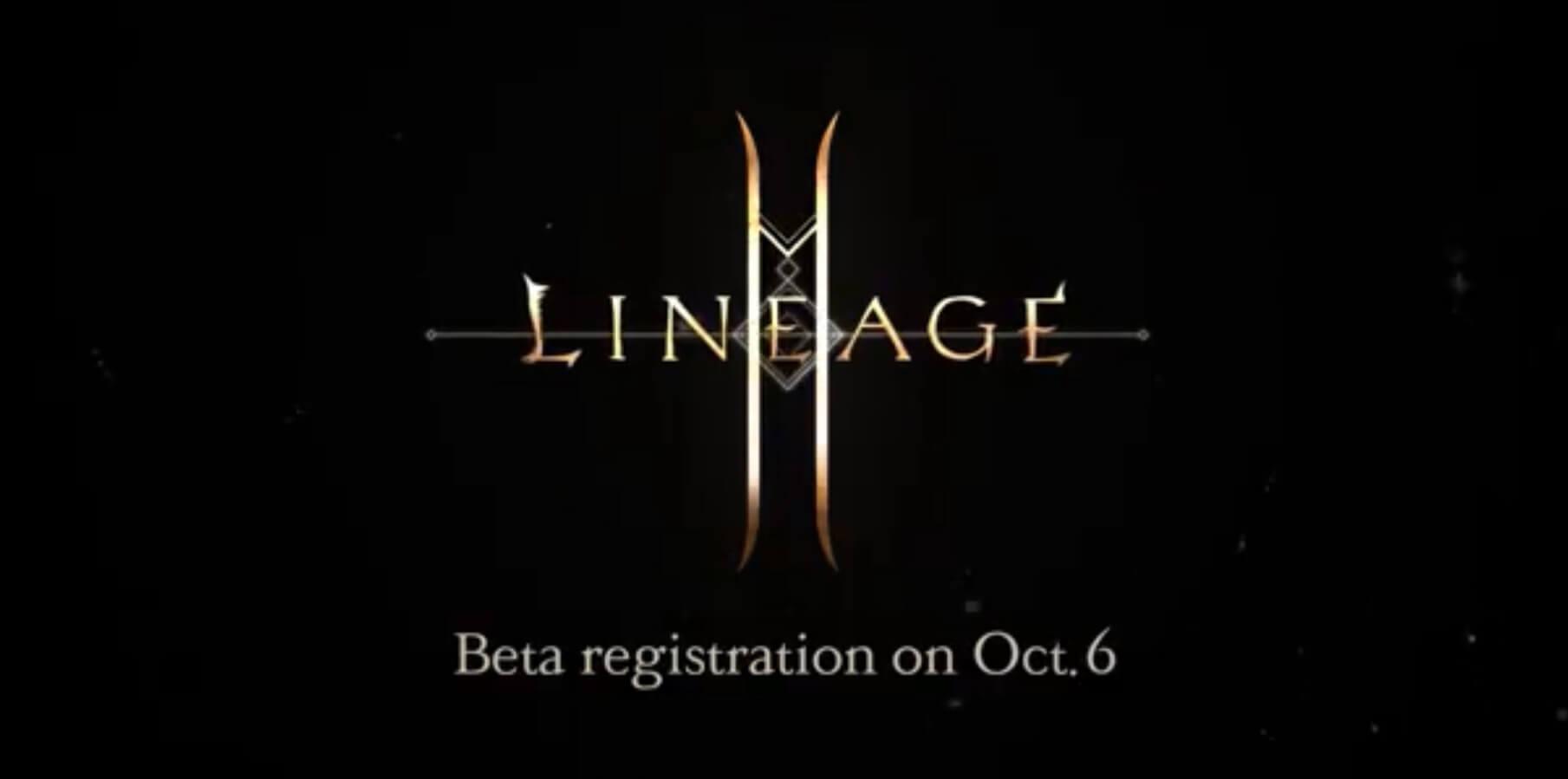 Lineage 2M:Lançamento global em 25 de novembro