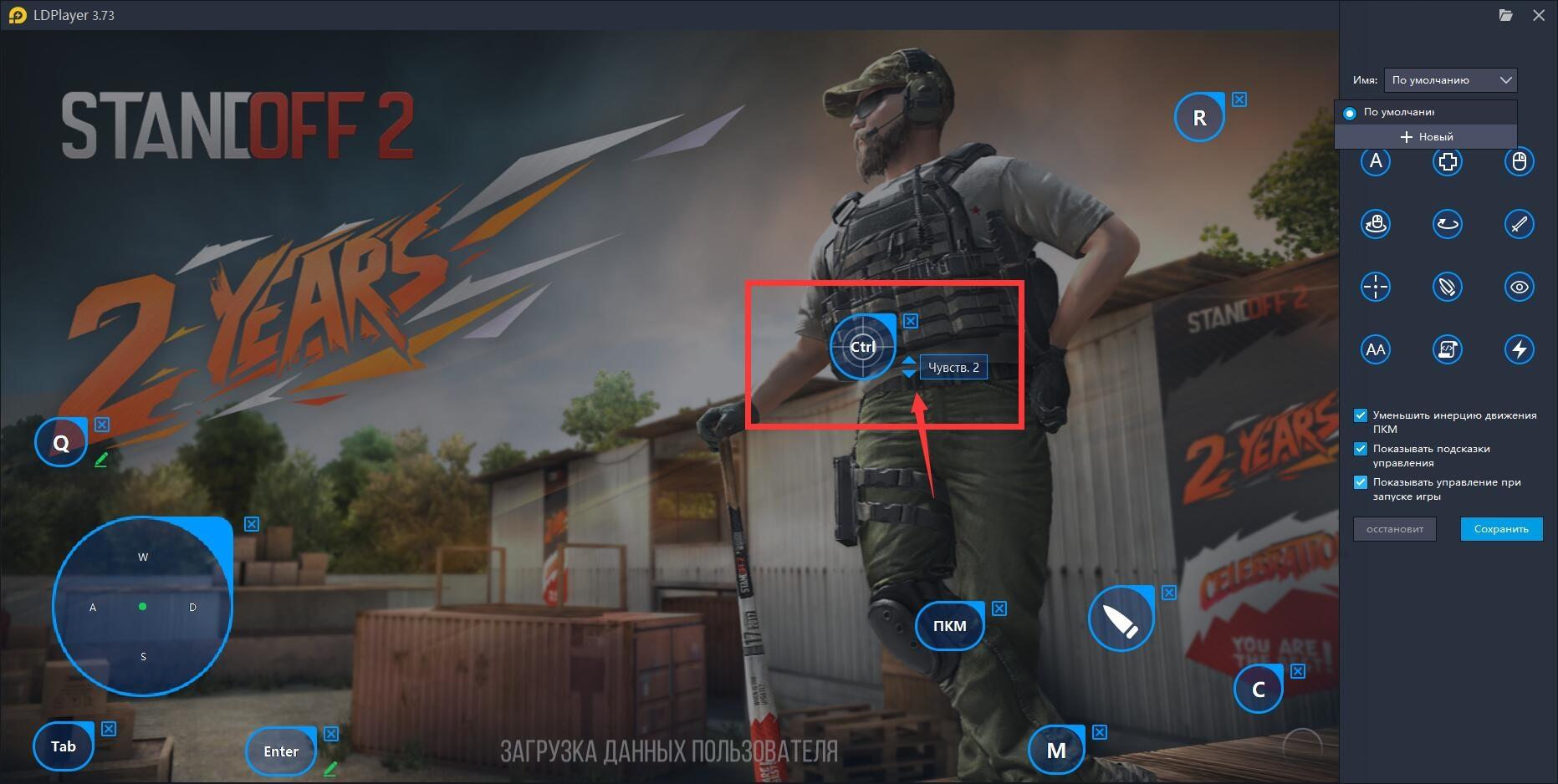 Как установить «Standoff 2» на ПК или ноутбук?