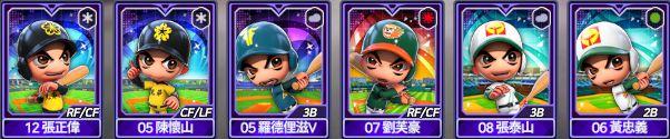 《全民打棒球REMASTERED》激烈友誼賽即刻啟動 等你上線領取獎勵