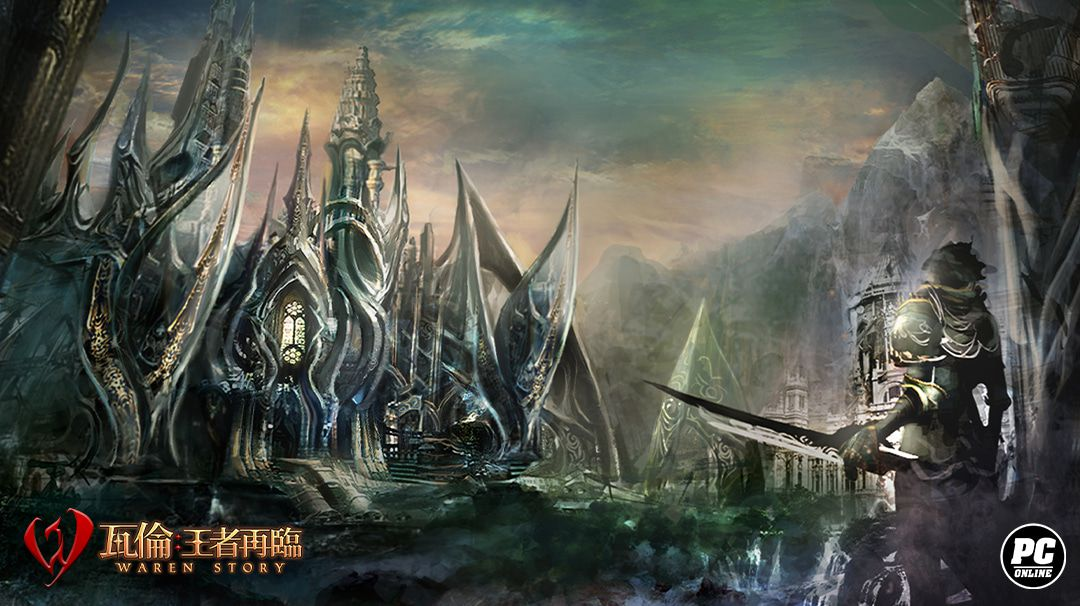 樂意傳播宣布代理正統奇幻風MMORPG《瓦倫:王者再臨》,即日啟動事前登錄