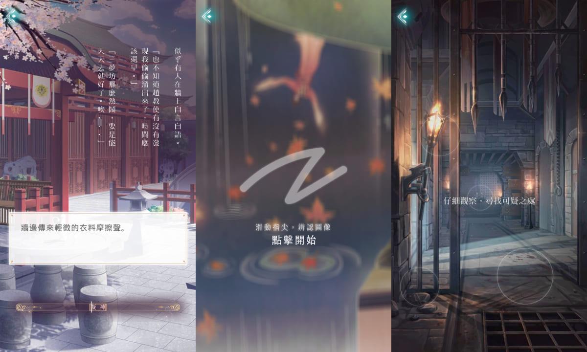 月隱西國 破夢重生 《戀與製作人》 全新資料片「墜月之宴」盛筵揭幕