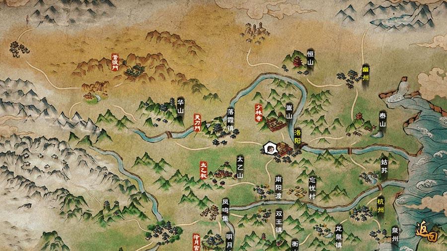 【攻略】《煙雨江湖》煉丹藥材和配方獲得方法攻略