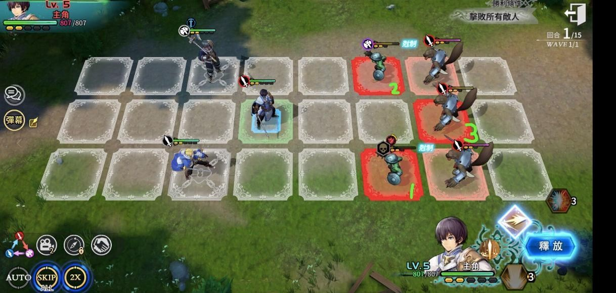 【攻略】《蒼之騎士團R》新手攻略