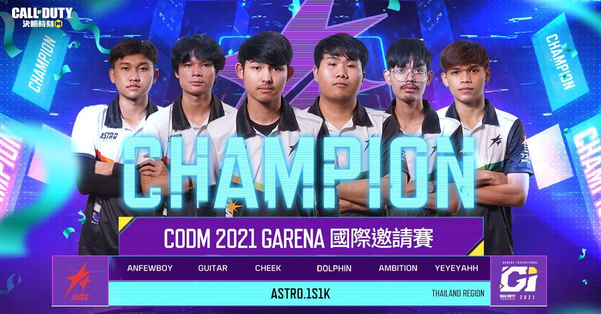 《決勝時刻® Mobile - Garena》國際邀請賽冠軍出爐 勁旅泰國AST奪冠!