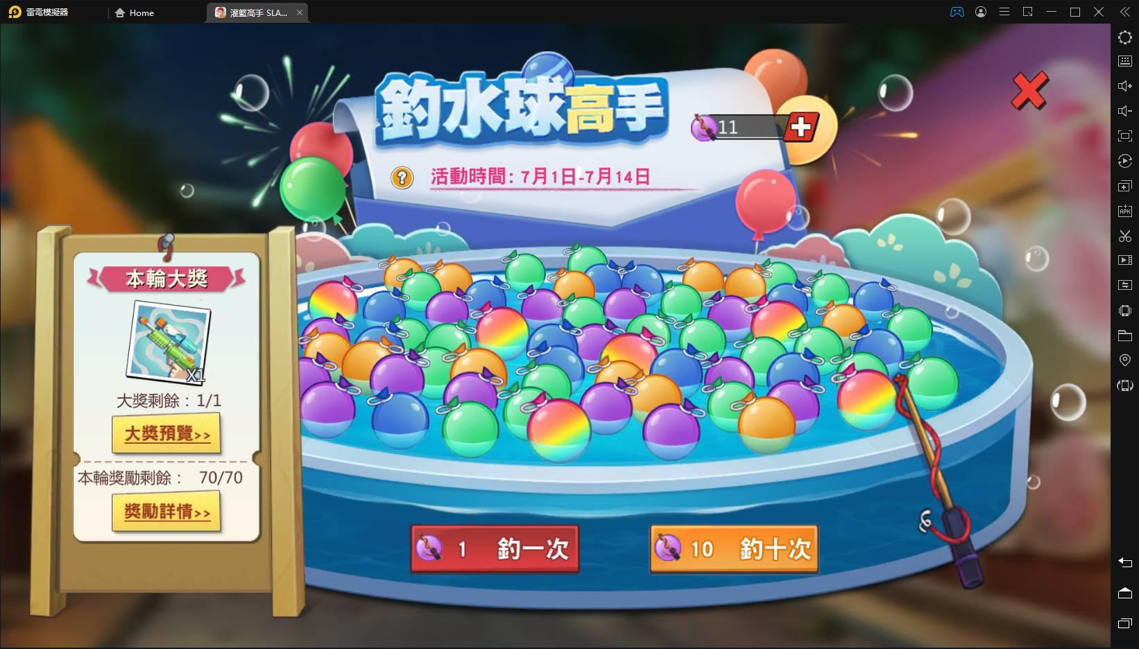 【評測】《灌籃高手SLAM DUNK》籃板之神進階「櫻木花道」提早出世!