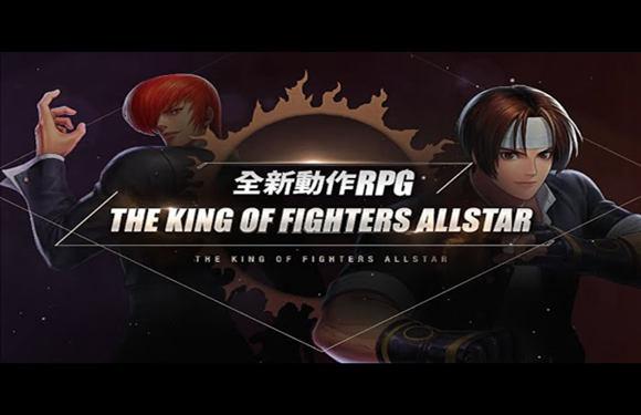 如何在電腦上玩《The King of Fighters ALLSTAR》|快速...
