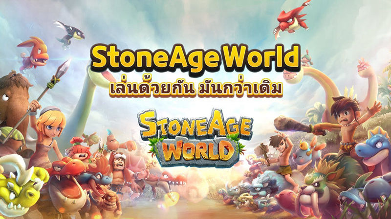 Play StoneAge World on PC with Free Emul...