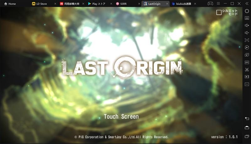 LDPlayerを使い『ラストオリジン』を遊ぶ